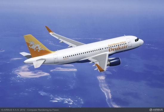 不丹皇家航空A319