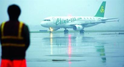 买春秋航空的机票先要同意它的特殊条款
