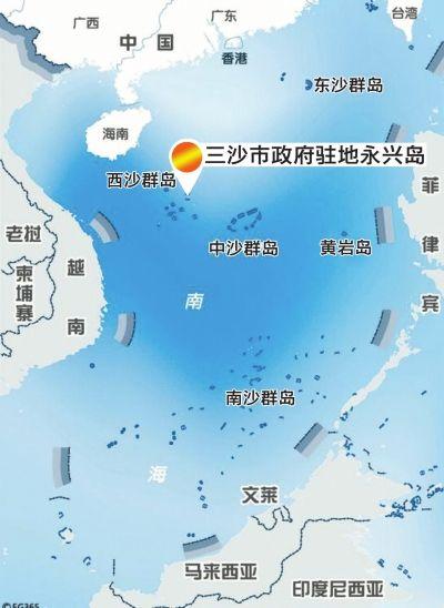 三沙市政府驻地永兴岛位置