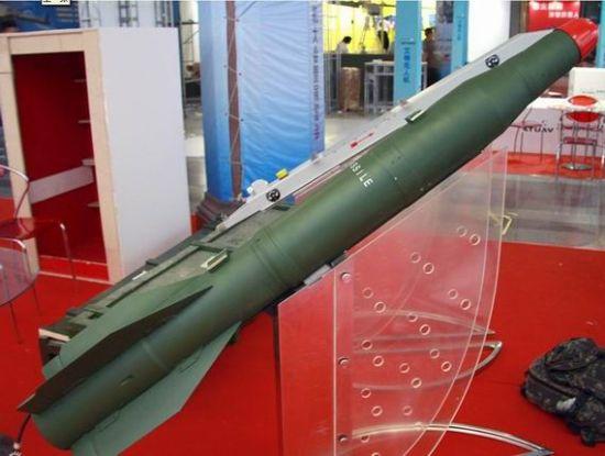蓝箭-7导弹