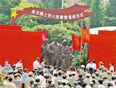 上海市国防教育办公室与上海最大的社会