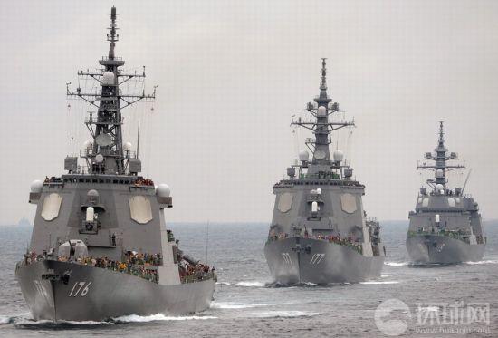 日本海上自卫队的观舰式舰艇