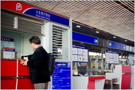 首都机场航站楼开售火车票