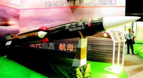 台湾长程雄三导弹传闻外观为现役雄三的放大版,图为台湾现役雄三超音速反舰导弹。图片来源:台湾《联合报》
