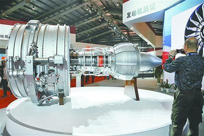 资料图:国产大飞机发动机