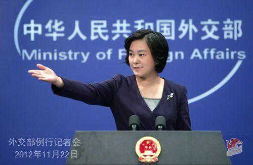 2012年11月22日,外交部发言人华春莹主持例行记者会。