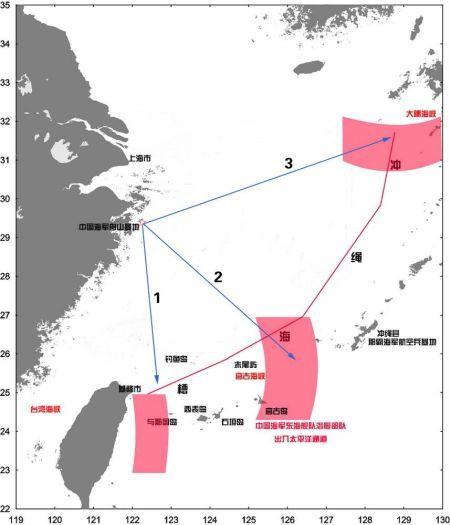 图为中国海军出入太平洋时经常使用的三条通道示意图。目前看来舰艇编队通过2号线路经宫古海峡进入太平洋。来源:长江网
