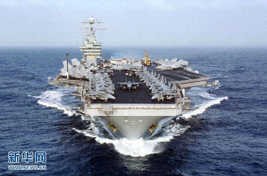 """美国""""艾森豪威尔""""号核动力航母"""