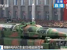 展示自制新型远程导弹