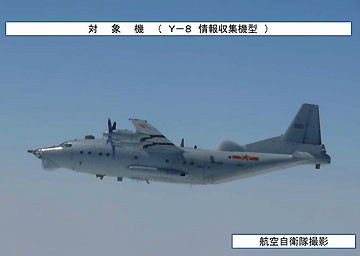 """日本海上自卫队拍摄到的中国海军""""运8""""海上侦察机"""
