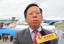 新浪航空专访空客副总裁陈菊明