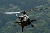国产武直-10攻击直升机