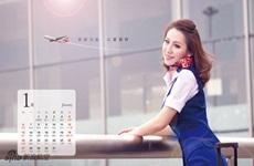 川航空姐 2013年1月