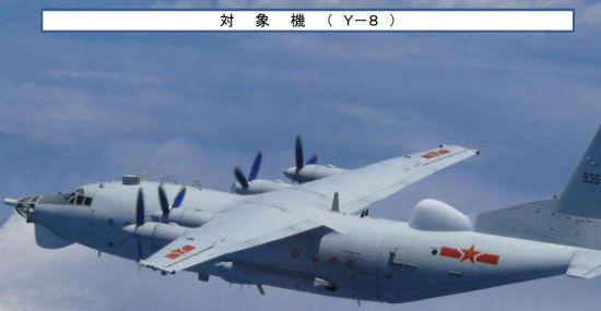 日本自卫队公布的7月7日中国军机照片