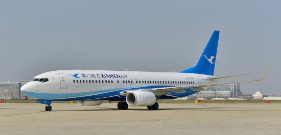厦门航空波音737飞机.(贺晟/摄影)