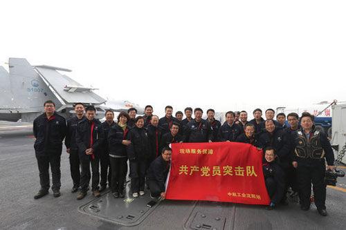 """为""""飞鲨""""保驾护航――记沈阳所歼15飞机现场技术保障团队"""