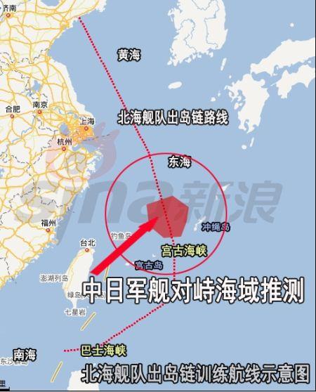 中国军舰雷达锁定日舰位置示意图
