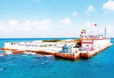 永暑礁边防站