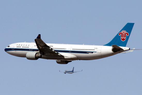 资料图:南航a330客机.(摄影:陈诚 版权所有 不得转载)图片