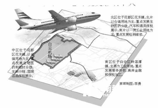 白云机场位置图