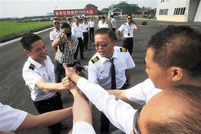 首期直升机驾驶培训班