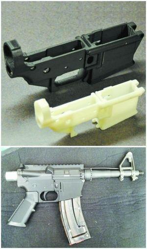 3D打印的枪支零件