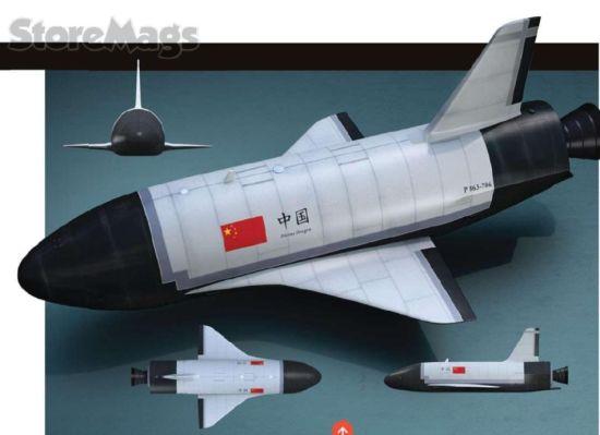 外媒猜测的中国航天飞机