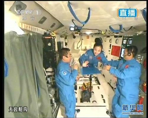 中国太空授课实况(新华网图片)