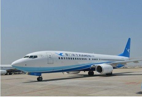 比如旅客在乘坐了新加坡到厦门的航班到达中国后