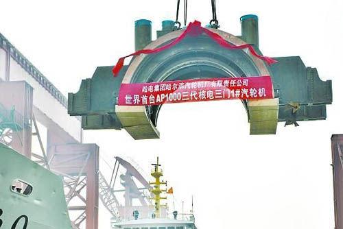 AP1000三代核电汽轮机秦皇岛起运