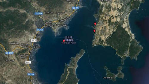 越南金兰湾军事基地卫星图。(资料图)