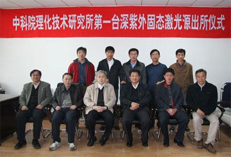 xinpujing 2