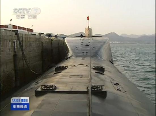 青岛基地的中国战略导弹核潜艇