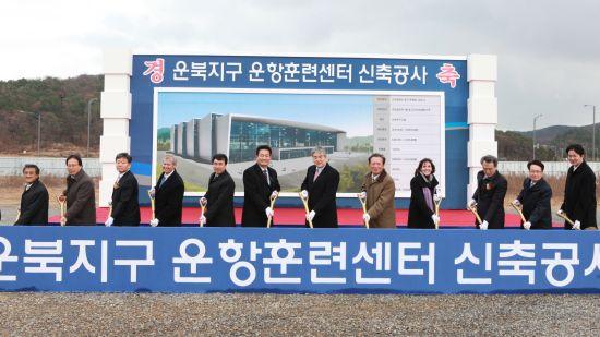大韩航空和波音合作创建韩国最大航空培训中心 预计2015年建成