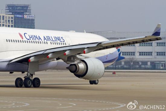 台湾地区中华航空客机
