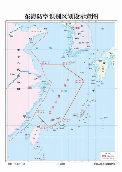 中国东海防空识别区范围