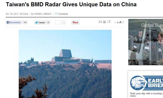 资料图:美国《防务新闻》报道台湾铺路爪雷达页面