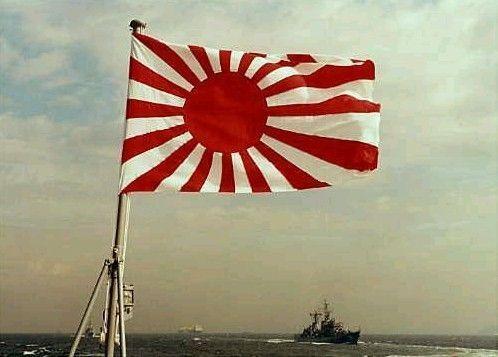日本二战时所用的旭日旗