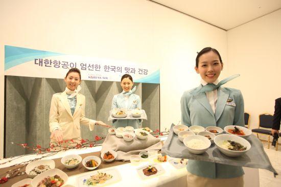 大韩航空将首次推出传统韩式料理全餐服务