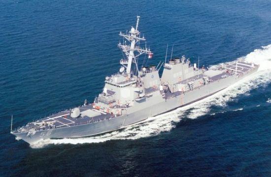 美国海军麦凯恩号导弹驱逐舰