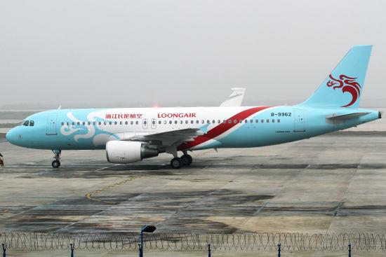 浙江长龙航空空客a320飞机
