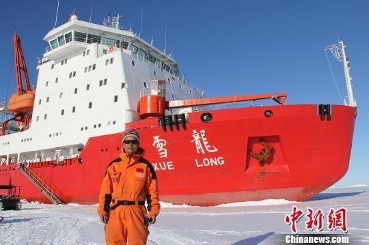 中国雪龙号南极科考船