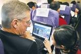 国航乘客高空上网体验