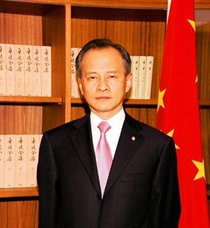 资料图:中国驻美大使崔天凯