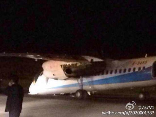 郑州新郑机场1架飞机降落时前轮折断