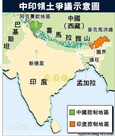 中印边界争议示意图,图片来自网络