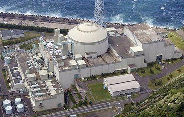 """资料图:曾经发生核泄露的""""文殊""""型快速增质型核反应堆"""