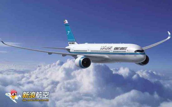 科威特航空A350-900飞机