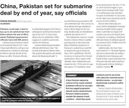 """英刊指出,""""元""""级潜艇的出口型号称为S-20。"""