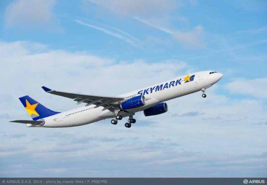 天马航空公司日前成功接收了两架空客A330-300飞机。